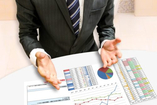 金商登録がある投資顧問かどうかをチェック