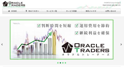 トレイダーズ 株価 掲示板