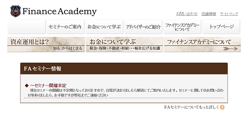 finance-academy