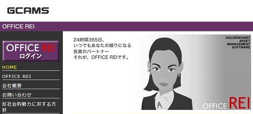 ゴールデンチャート・エー・エム・エス