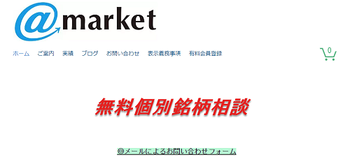 @market
