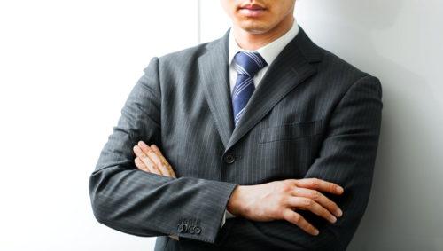 投資顧問業協会の定める基本姿勢
