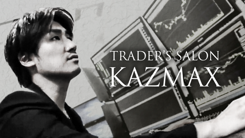kazmaxトレーダーズサロン