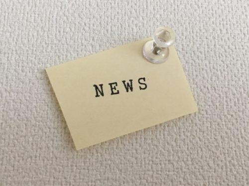 相場に影響を与えるニュースの配信