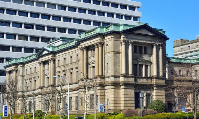日本銀行本社