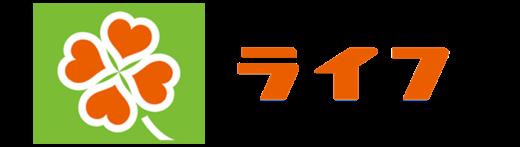 ライフ ロゴ