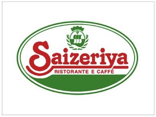 サイゼリヤ ロゴ