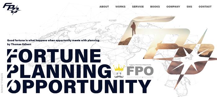 FPO投資顧問