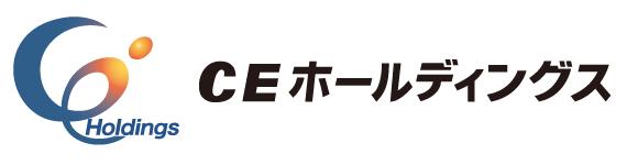 CEホールディングス ロゴ