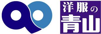 青山商事 ロゴ