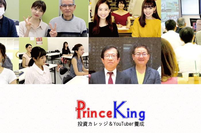 Prince-king