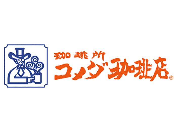 コメダ珈琲店 ロゴ