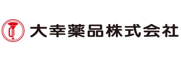 大幸薬品 ロゴ